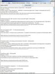 Парсер заказов с freelance.ru