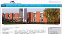 Сайт Центра Технической поддержки