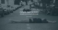 Дизайн сайта фотографа Ольги Митюрич