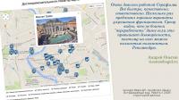 Разработка карты для сайта tisamsebegid.ru