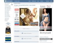 Оформление группы Женского белья. Аватарка+баннер. Вконтакте