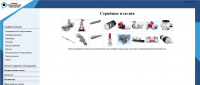Сайт для компании gotec.ru