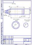 Схематический чертеж мешалки стекольной шихты