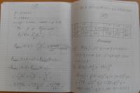 Индивидуальное домашнее задание по Теории вероятностей