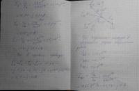Индивидуальное домашнее задание по Электротехнике