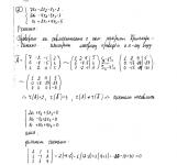 Решение задач по предмету Векторная алгебра