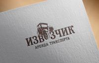 """Логотип компании по аренде транспорта """"Извозчик"""""""