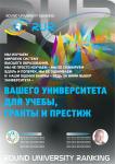 Проект RUR Постер
