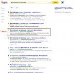 Топ-10 Яндекс Сайт фотографа