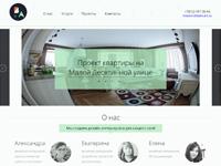 Верстка блоков и правка wordpress-шаблонов  для bein-art.ru