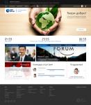 Главная страница корпоративного портала
