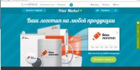 Интернет-магазин полгирафической продукции