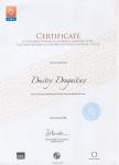 Сертификат TEFL