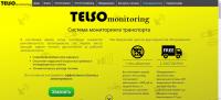 Система мониторинга автотранспорта TELSO monitoring
