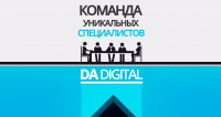 Промо ролик DADIGITAL