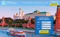 whiteteplohod.ru