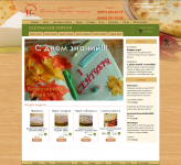Интернет магазин осетинских пирогов pirogoff-pekarnya.ru