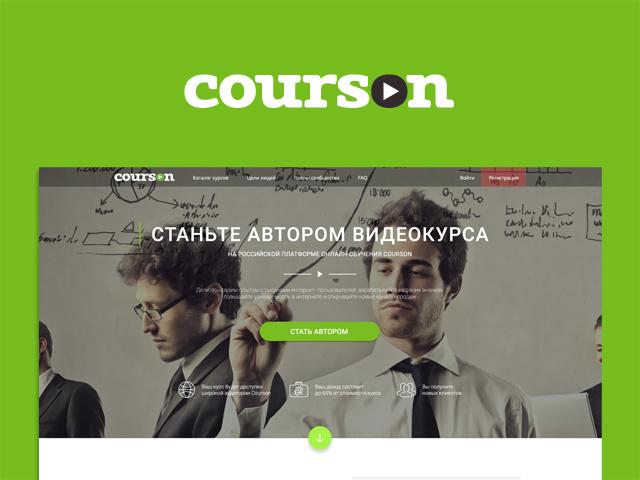 Courson LP1 v2