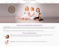 Творческая студия Ирины Пушкарёвой