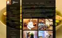Ресторан-кафе «Кухня»