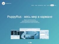 """Презентационный сайт """"PuppyRus Linux - подробности"""""""