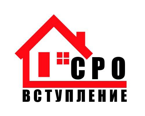 """Коммерческое предложение для ГК """"Знак"""""""