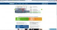 Дизайн для сайта Автоматизации бизнеса