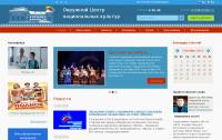 Joomla 3 Центр национальных культур переключение шаблонов