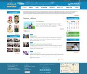 Joomla 2.5 Муниципальное казённое учреждение Новосибирска