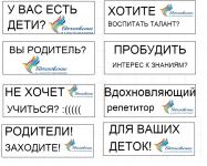 Баннер для электронного каталога