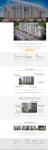 Сайт ЖК Авеню