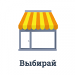 Flat Shop