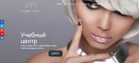 Дизайн сайта для салона красоты