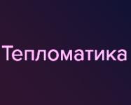 Интернет-магазин Тепломатика