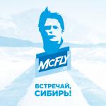 #imsiberian McFly 21 october 2015