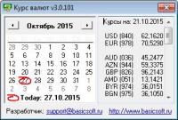 Курсы валют с сайта ЦБ РФ