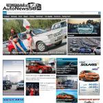 Autonews58.ru - Автомобильные новости, тест-драйвы, автоспорт, а