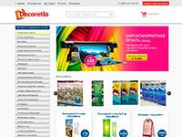 DECORETTO - магазин наружной рекламы