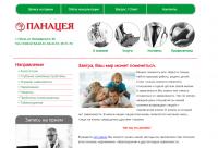 Панацея - анонимная консультация, реабилитация и лечение