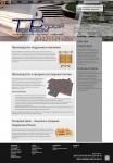Техпромстрой - продажа и поставка стройматериалов в Пензе