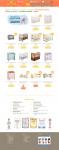 Интернет магазин Детской мебели PAPALONI