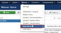 Исправление ошибок в админ панели Joomla 3