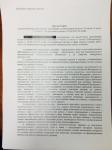 Декларация о соответствии требованиям 44-ФЗ