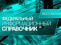 Информационный справочник - Каталог предприятий BisData