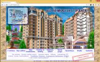 Сайт компании ООО «ПДП «Эмпаер»