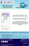 дизайн + верстка email рассылки