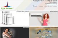 Интернет-каталог для климатотехники