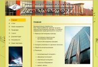 Сайт частного производственного предприятия