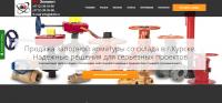 Корпоративный сайт на booustrap