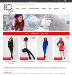 """Интернет магазин стильной одеждый """"KO-Style"""""""